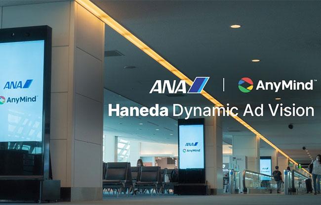 HANEDA Dynamic Ad Vision