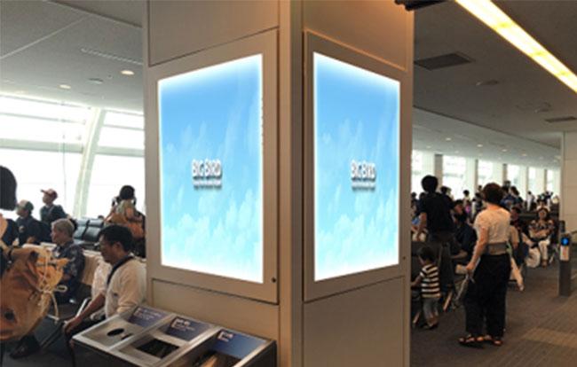 羽田空港 電照看板(第2ターミナル2階北側出発コンコース)